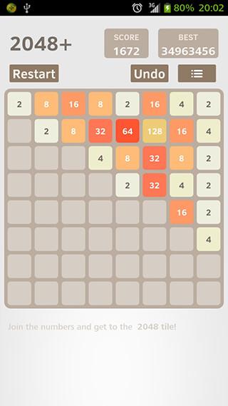 2048 Plus скриншот 2