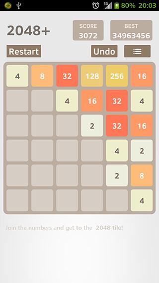 2048 Plus скриншот 3