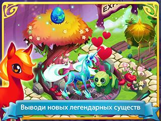 Fantasy Forest Story скриншот 1