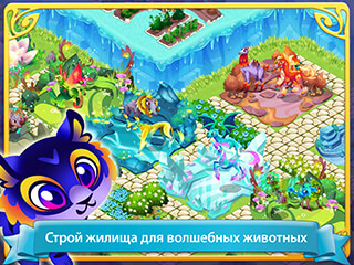 Fantasy Forest Story скриншот 4