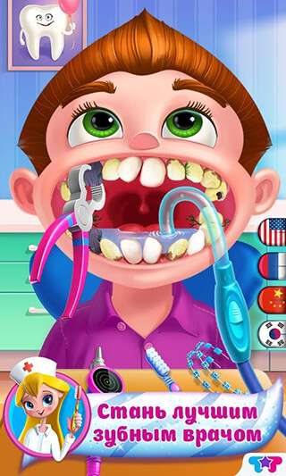 Dentist Mania: Doctor X Clinic скриншот 1