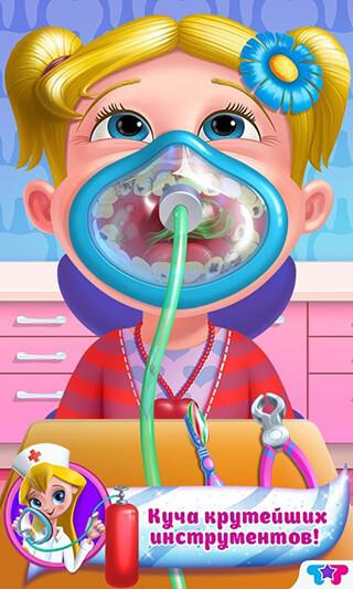 Dentist Mania: Doctor X Clinic скриншот 2