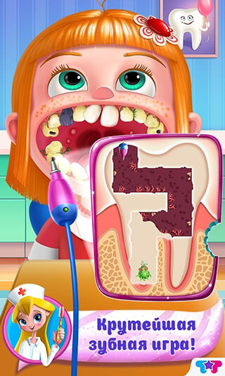 Dentist Mania: Doctor X Clinic скриншот 4