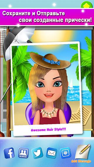 Hair Salon Makeover скриншот 4