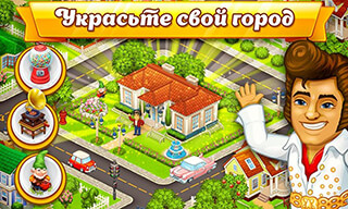 Cartoon City: Farm to Village скриншот 1