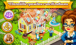 Cartoon City: Farm to Village скриншот 2