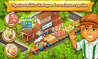 Cartoon City: Farm to Village скриншот 3
