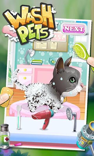 Wash Pets: Kids Games скриншот 1