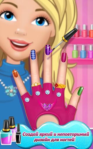Fancy Nail Shop скриншот 1