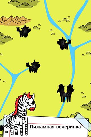 Zebra Evolution: Clicker Game скриншот 3