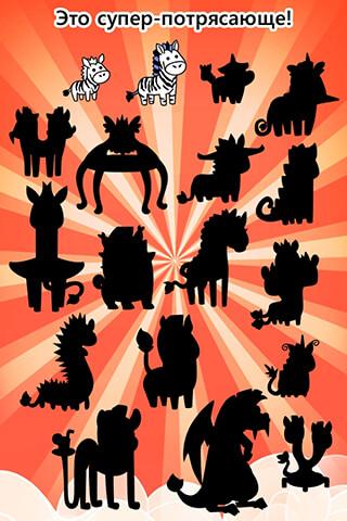 Zebra Evolution: Clicker Game скриншот 4