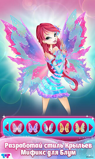 Winx Club: Mythix. Fashion Wings скриншот 1