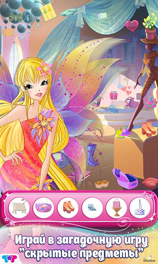 Winx Club: Mythix. Fashion Wings скриншот 4