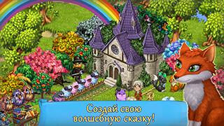Fairy Farm скриншот 1