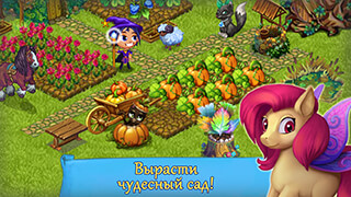 Fairy Farm скриншот 2