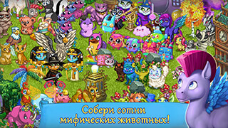 Fairy Farm скриншот 4