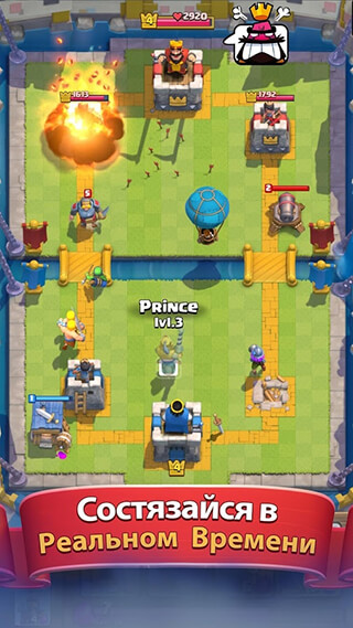 Clash Royale скриншот 2