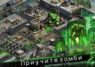 Last Empire: War Z скриншот 2