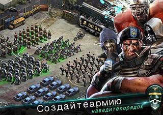 Last Empire: War Z скриншот 3