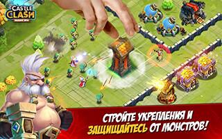 Castle Clash: Age of Legends скриншот 2