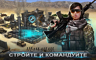 Mobile Strike скриншот 2