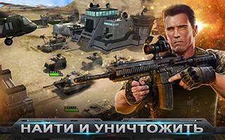 Mobile Strike скриншот 3