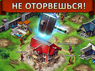 Game of War: Fire Age скриншот 1