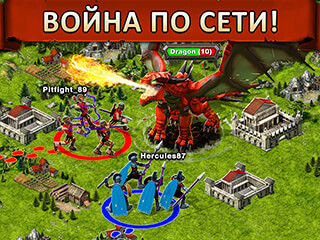 Game of War: Fire Age скриншот 2