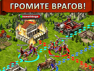 Game of War: Fire Age скриншот 4