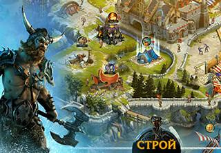 Vikings: War of Clans скриншот 1