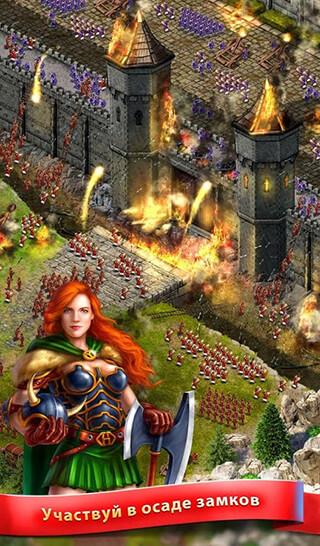 Игра королей: ММО стратегия скриншот 2