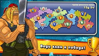Jungle Heat: War of Clans скриншот 2