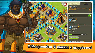 Jungle Heat: War of Clans скриншот 3