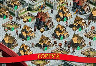 Stormfall: Rise of Balur скриншот 3