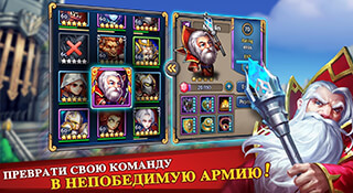 Heroes Tactics: War and Strategy скриншот 2