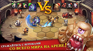 Heroes Tactics: War and Strategy скриншот 3