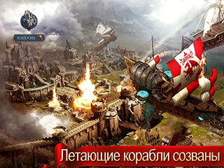 Age of Kings: Skyward Battle скриншот 2