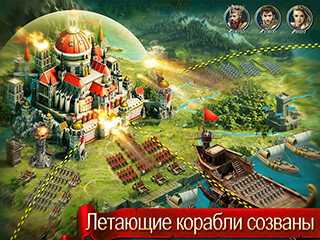 Age of Kings: Skyward Battle скриншот 3