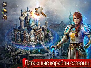 Age of Kings: Skyward Battle скриншот 4