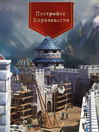 March of Empires скриншот 2