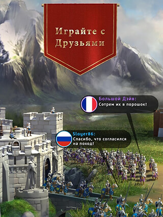 March of Empires скриншот 3