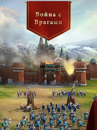 March of Empires скриншот 4
