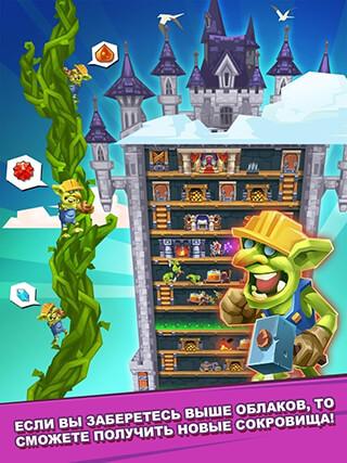 Monster Castle скриншот 3