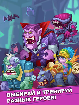 Monster Castle скриншот 4