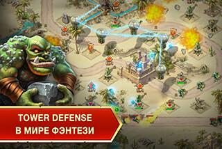 Toy Defense: Fantasy Tower скриншот 1