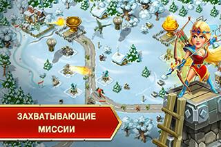 Toy Defense: Fantasy Tower скриншот 2