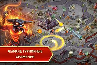 Toy Defense: Fantasy Tower скриншот 3