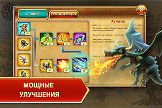 Toy Defense: Fantasy Tower скриншот 4