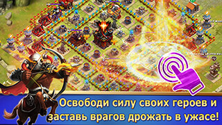 Clash of Lords 2 скриншот 3