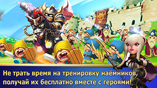 Clash of Lords 2 скриншот 4